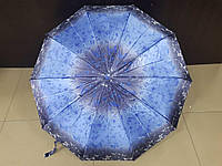 Зонт женский полуавтомат Bellisimo Бабочки (M401-3) на 10 спиц