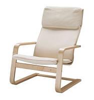 Кресло Pello