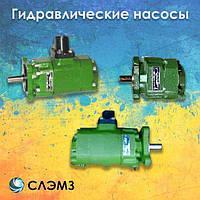 Насос НПл 8-8/6,3 и насос НПл 8-8/16  в Украине, гидравлические двухпоточные