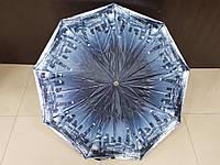 Зонт женский полуавтомат Lantana города (L723-1) на 9 спиц