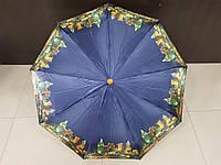 Зонт женский полуавтомат Lantana города (L723-7) на 9 спиц