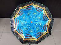 Зонт женский полуавтомат Lantana города (L723-12) на 9 спиц