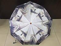 Зонт женский полуавтомат Lantana города (L723-6) на 9 спиц