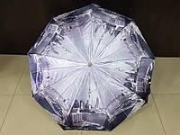 Зонт женский полуавтомат Lantana города (L723-3) на 9 спиц