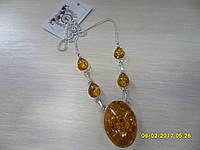 Ожерелье с янтарем в серебре
