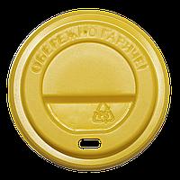 Крышка КР75 Желтая 50шт/уп (1ящ/40уп/2000шт) (250мл)