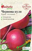 """Семена свеклы Красный Шар, среднеранний, 3 г, """"Бадваси"""", Традиция"""