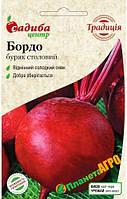 """Семена свеклы Бордо, среднеранний, 3 г, """"Бадваси"""", Традиция"""