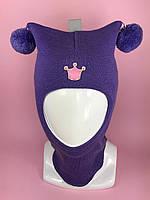 Детская зимняя шапка-шлем для девочки Принцесса 1401 колокольчик