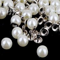 Бусины-жемчужинки с заклепками, 10 мм, 5 шт. цвет белый