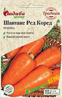 """Семена моркови Шантане Ред Коред, среднеранний, 2 г, """"Традиция"""", Украина"""