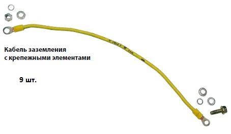 Комплект кабелів зазаемленія ZPAS 6мм2 9шт., фото 2