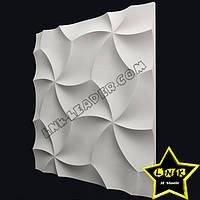 Гипсовая 3д панель, Оригами