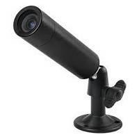 Камера цветная циллиндрическая влагозащитная 820 CCД