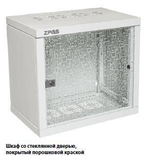 """Шафа ZPAS 19"""" 12U 600x400 Z-BOX, знімні бічні стінки, скл.двері, 100kg max, сіра, фото 2"""
