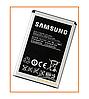 Аккумулятор Samsung S8500 (1500 mAh) Original