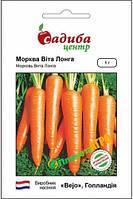 """Семена моркови Вита Лонга, поздний, 1 г, """"Bejo"""", Нидерланды"""