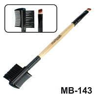MaXmaR MB-143 Кисть для жидких помад, консиллеров, кремообразных теней и моделир. ресниц и бровей