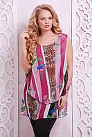 """Многослойная блуза принт """"цветы"""" ВЕНЕРА розовый"""