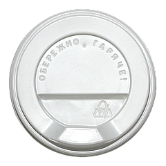 Крышка КВ80 50шт.(40/2000) (340мл) Белая