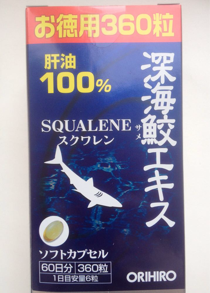 Сквален / Масло печени глубоководной акулы, Курс - 360 капсул на 60 дней. ORIHIRO, Япония