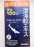 Сквален / Масло печени глубоководной акулы, ORIHIRO Япония 360 капсул (на 60 дней)