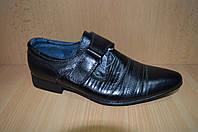 Школьные кожаные туфли для мальчиков размер 35