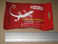 Салфетка очищ. для пластика и кожи влажн. 150х190мм 3ton (15 шт)