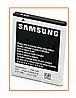 Аккумулятор Samsung S8600 (1500 mAh)