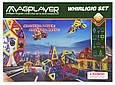 Магнитный детский конструктор MagPlayer MPB-112, фото 2
