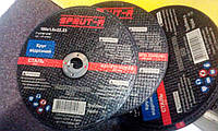 Отрезные диски СПРУТ по металлу 180 х 2 на болгарку