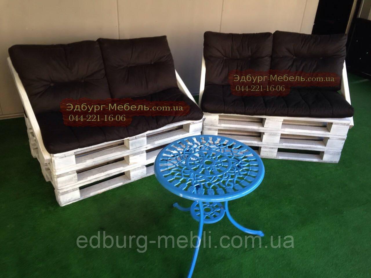 Комплект подушок для меблів з піддонів з прошивкою