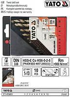 Набор сверл по металлу YATO Польща кобальт Co-HSS Ø=1-10 10 штук YT-41603