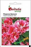"""Семена цветов Годеция """"Южная Красавица"""", смесь, однолетнее 0.2 г, """"Садиба центр"""", Украина"""