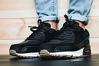 ТОП КАЧЕСТВО ! Мужские кроссовки  черные  Nike Air Max  90 мужские кроссовки найк  р-р 41-45 Вьетнам