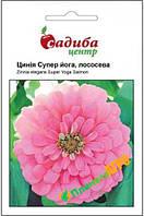 """Семена цветов Циния """"Супер йога лососевая"""",0,5 г, """"Бадваси"""", Украина"""