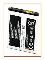Аккумулятор Samsung X200 (800 mAh)
