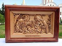 Ікона з дерева *Святе сімейство*