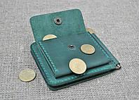 Кошелек с прижимом для денег и наружной монетницей из натуральной кожи ручной работы