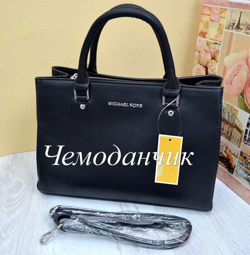 09f40614b86a Сумочка Майкл Корс 5: продажа, цена в Одессе. женские сумочки и ...