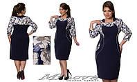 Платье женское приталенное стрейчевый креп + принтованный креп с люрексом размеры: 52-58