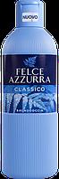 Парфюмированный гель для душа и ванны FELCE AZZURRA CLASSICO, 650ml
