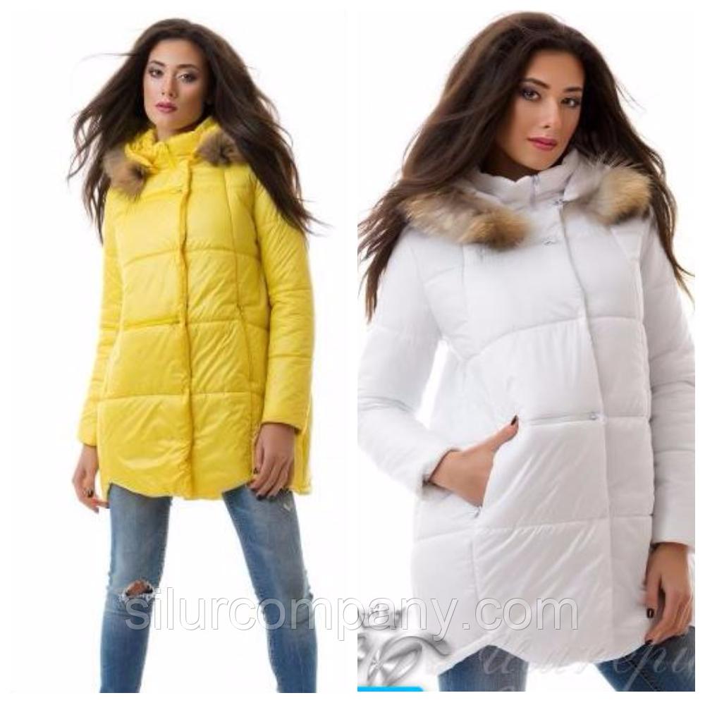 81eb06f60c2 Женская куртка на синтепоне осень-зима  продажа
