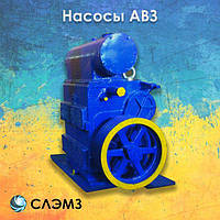 Насос АВЗ-125Д цена Украина агрегат с двигателем вакуумный золотниковый НВЗ запчасти ремонт