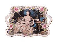 Блюдо квадратное Helen Decor Royal Collection Маркиза 22 см 127-563