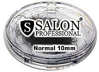 Ресницы накладные единичные SALON PROFESSIONAL (normal 10mm) ресницы для наращивания