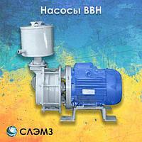 Насос ВВН 1-1,5 цена Украина вакуумный водокольцевой агрегат с двигателем запчасти ремонт