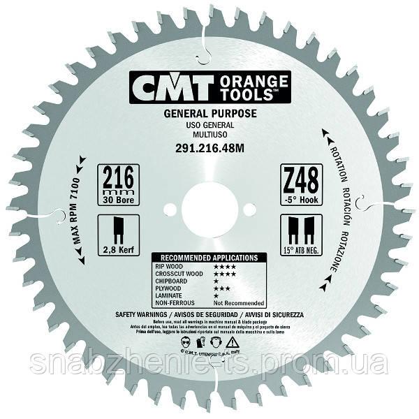 Пила дисковая 120 x 20 мм, Z 18 универсальная для ручных циркулярок CMT