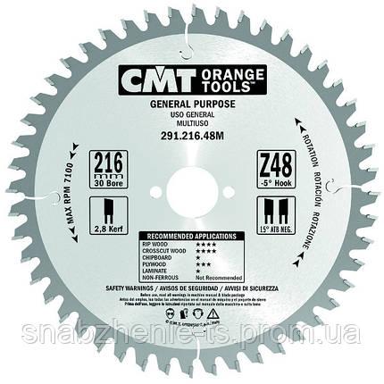 Пила дисковая 120 x 20 мм, Z 18 универсальная для ручных циркулярок CMT, фото 2