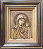 Ікона Казанської Божої Матері (бук)